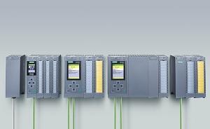 PLC S7 1500